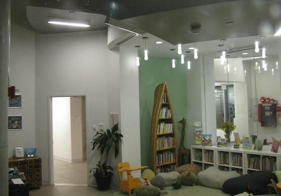 Poets House Children's Room