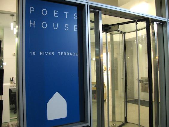 Poets House Entrance