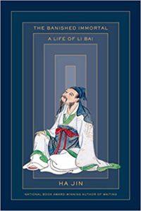 The Banished Immortal Li Bai