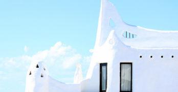 Punta del Este Uruguay Pueblo White Chip Livingston Pantoum