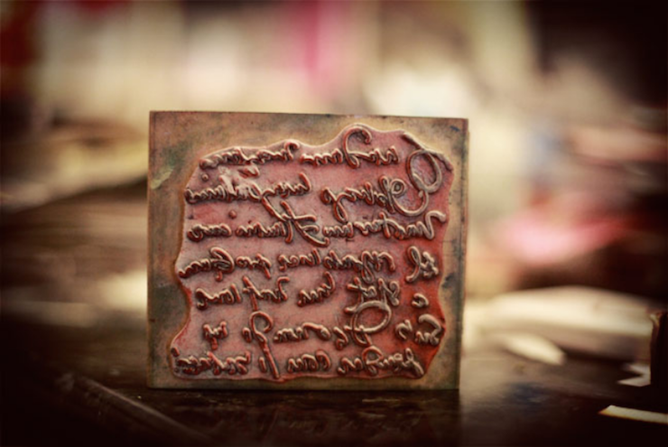 Wooden Rubber Stamp of Handwriting Craft Supplies